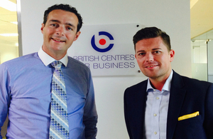 Director of Middle East Division at Mary Gober International, Tim Baird and CEO of the British Centres for Business (BCB), Joe Hepworth