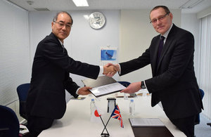 Dr Adrian Simper, NDA's Strategy and Technology Director and Mr Hajimu Yamana, NDF's Vice President