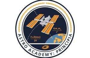 Astro Academy logo