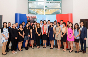 Applications for 2016/17 Chevening Scholarships open 3 August in Hong Kong