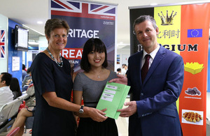 The UK and Belgian Ambassadors met lucky customer and Beijing resident Peng Wen, a former King's College London student who is planning to travel the UK and Belgium later this month, with her visas and some British- and Belgian-inspired gifts.