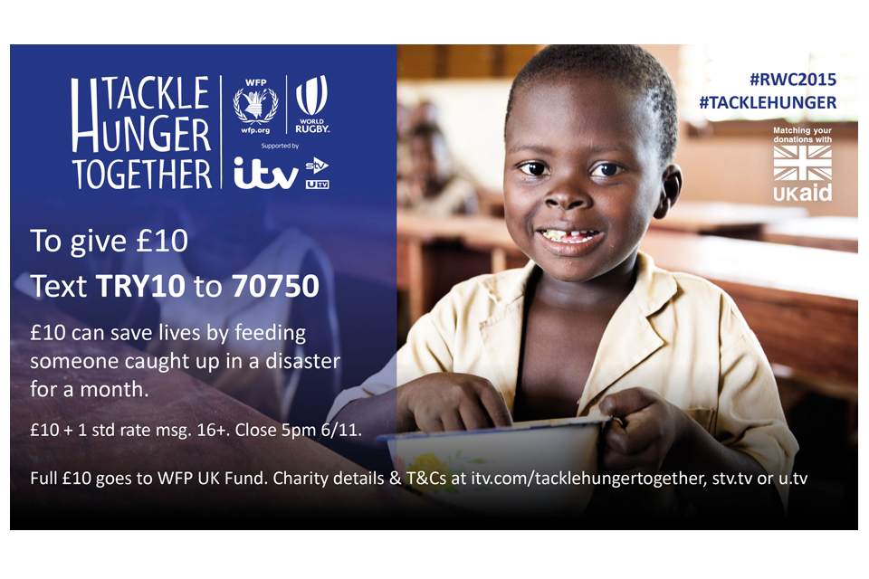 WFP Rugby World Cup appeal image