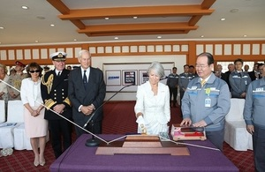 RFA Tidespring naming ceremony
