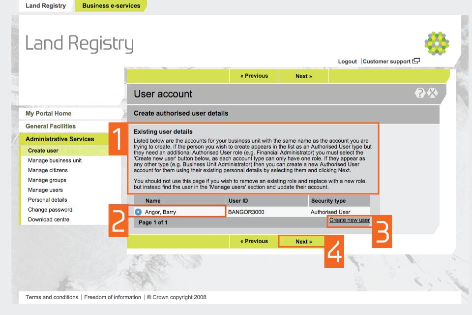 existing user details