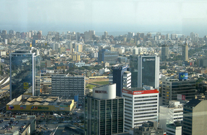 Lima. Copyright David Almeida.
