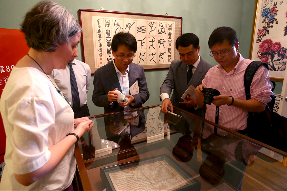 Magna Carta on display in Beijing, October 2015