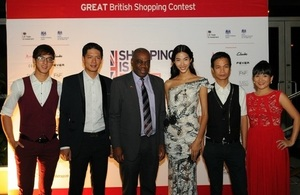 GREAT Shopping Contest was organised in Vietnam 2014
