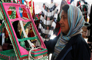 Balkh Handicrafts