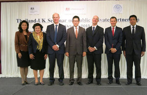 The Second UK-Thailand Seminar on Public Private Partnerships