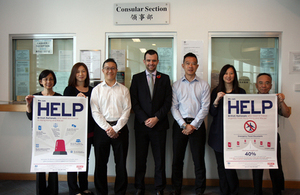 Consular services in Hong Kong – how we can HELP