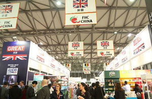 Chinese global food trade show