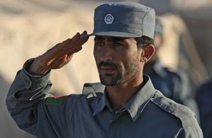 An Afghan police officer