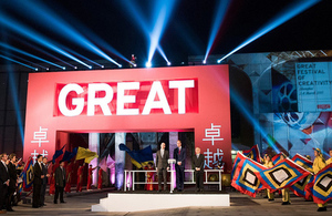Shanghai GREAT Festival of Creativity