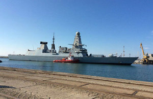 HMS Duncan arrived in Bulgaria on 12 November