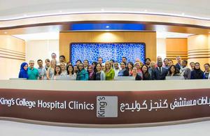 King's College Hospital Clinics Abu Dhabi