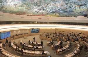 The UPR takes place at the Palais des Nations in Geneva