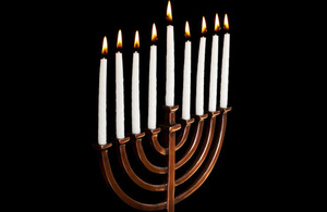 Menorha candle
