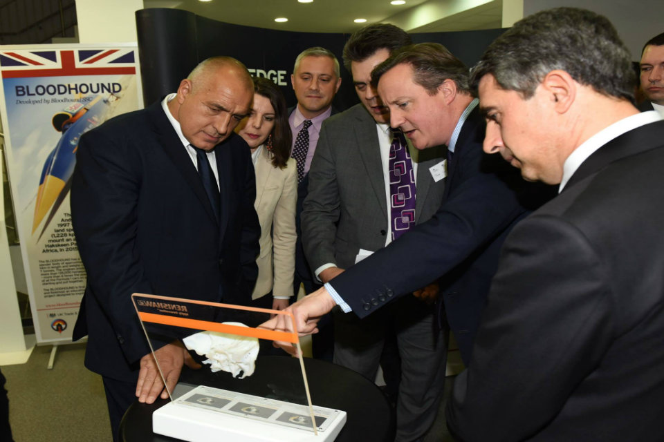 Prime Minister David Cameron, Prime Minister Boyko Borissov and President Plevneliev at the GREAT Innovation Showcase.