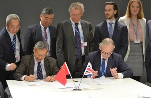 UK-China agree to promote cooperation on climate change risk assessment at COP 21.