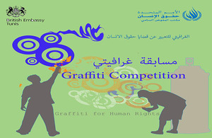 On the occasion of the International Human Rights Day, The British Embassy in Tunis and the United Nations High Commissioner for Human Rights in Tunisia are organising a competition for Tunisian graffiti artists and calligraphers.