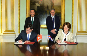UK and Hong Kong sign MOU on health co-operation