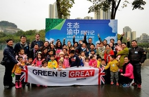 "International families invited to live a ""Green is GREAT Day"" in Chongqing"