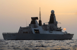 HMS Dauntless taking part in Exercise Saharan Express in the Atlantic