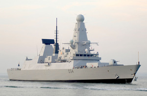 HMS Diamond (stock image)