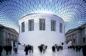 The Reading Room in the Great Court of the British Museum