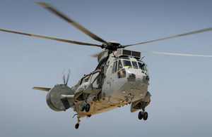A Royal Navy Sea King Mk7 Airborne Surveillance and Control helicopter operating in Afghanistan (stock image)
