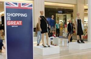 British brand exhibition