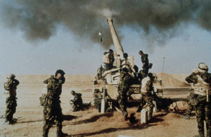 A British Army M110 self-propelled gun in action