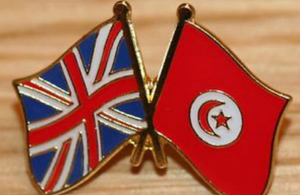 Tunisia and UK: working together to enhance government communications