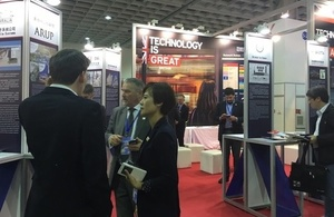 UK pavilion at smart cities expo
