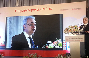 IEA Launches Thailand Electricity Security Report