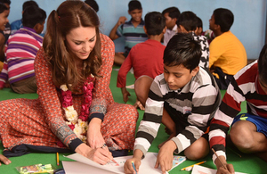 Duchess of Cambridge at Salaam Baalak Trust