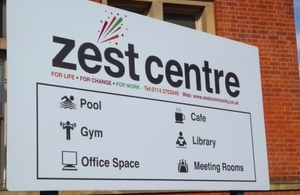 Upperthorpe library: the Zest centre. Photo credit: Julia Chandler/Libraries Taskforce