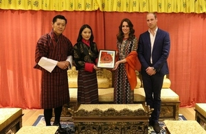 "The Duke and Duchess of Cambridge present the ""Queen of Bhutan Rose"" to the King and Queen of Bhutan"