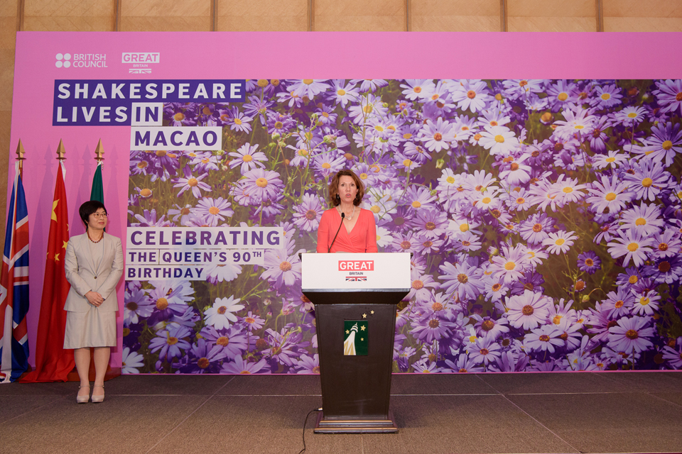 British Consul General to Hong Kong and Macao Caroline Wilson speaks at the Queen's Birthday Party in Macao 2016