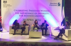 Standard Chartered collaborates with the British Deputy High Commission to celebrate Pakistani Women