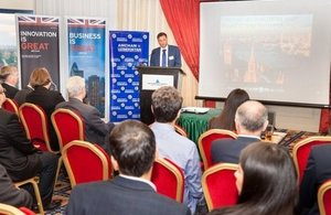 British Ambassador at the American Chamber of Commerce meeting in Tashkent