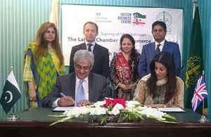 British Business Centre in Pakistan signs Lahore agreement