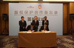 Baidu signing