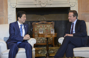 David Cameron welcomes Japanese Prime Minister Shinzō Abe to Chequers
