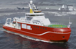 Mock-up of RRS Sir David Attenborough