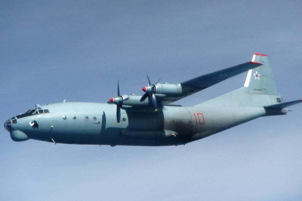 Russian AN-12 Cub. Crown Copyright.