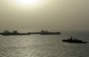 HMS Iron Duke patrols the waters around the Al Basrah Oil Terminal, off Iraq's Al Faw peninsula