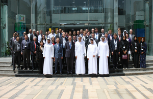UK UAE Nuclear Workshop