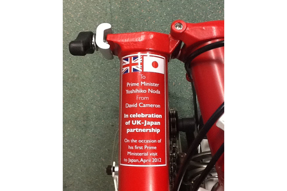 Picture of the Brompton folding bicycle given as a gift by Prime Minister David Cameron to Prime Minister Noda of Japan