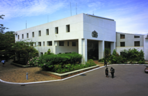 British High Commission Accra